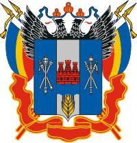 logo-oblast